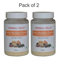 Herbal Hills Lavan Bhaskar Churna 100 gms powder (Pack of 2)